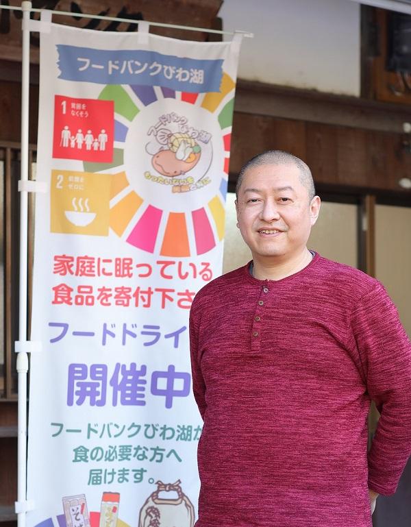 フードバンクびわ湖 曽田 俊弘さんを訪ねて